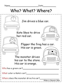 Reading comprehension: Who? What? Where? Kindergarten, 1st grade or 2nd grade reading- 15 cute short stories with related who, what, and where questions to answer $