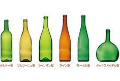 「ワインボトル」の画像検索結果