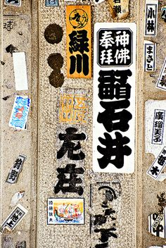 Japan Graffiti Sticker Style