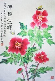 http://big5.zhengjian.org/2013/09/18/121182.证实法画作:祥瑞生辉-圣洁.html