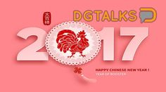 Chinese New Year. 2017 festive vector card Design with fire rooster, zodiac symb , Happy Chinese New Year, Happy Year, Rooster New Year, New Years Song, Zodiac Symbols, Stickers, Vector Background, Tags, Vector Free
