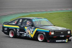 Datsun Sunny Coupé (B310) Race Car