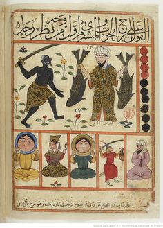 vue 76 - folio 34v, Pisces - The Book of Nativities (Kitab al-Mawalid), attributed to Persian astronomer Abu Maʿschar al-Balkḥī and was later drawn by the painter Qanbar 'Alī Shīrāzī published in 1300 AD.