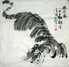 Chinese Tiger Art | Tiger Chinese Painting