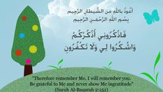 Ayah Graphics - Page 3 I Will Remember You, Quran, Grateful, Graphics, Charts, Graphic Design, Holy Quran