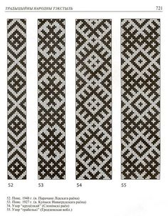 inkle weaving pick up patterns Inkle Weaving, Inkle Loom, Tablet Weaving, Bead Weaving, Loom Bracelet Patterns, Bead Loom Bracelets, Bead Loom Patterns, Weaving Patterns, Beaded Embroidery