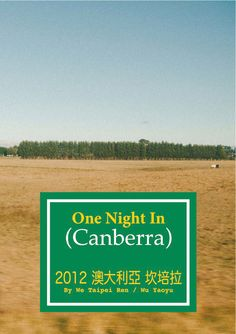 We Taipei Ren: One Night In Canberra Taipei, First Night