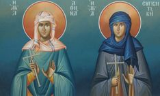 Orthodox Icons, Saints, Princess Zelda, Female, Movies, Movie Posters, Fictional Characters, Art, Art Background