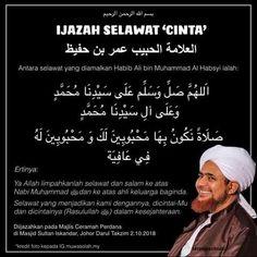 Muslim Quotes, Islamic Quotes, Quran Quotes, Doa Islam, Learn Islam, Self Reminder, Antara, Prayers, Knowledge