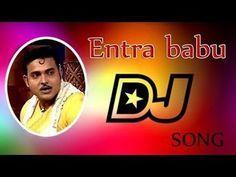 Entra babu DJ song mixed by Hari. Dj Music Song, Dj Remix Music, New Dj Song, Dj Mix Songs, Audio Songs, Mp3 Song, Dj Songs List, Love Songs Playlist, Old Song Download