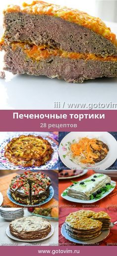 Cooking With Kids Cooking Beets In Oven, Cooking Red Lentils, Cooking Kale, Cooking Corn, How To Cook Corn, Food To Make, Fun Easy Recipes, Easy Meals, Cooking Ribeye Steak