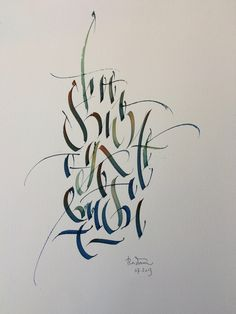 Abstract Calligraphy on paper. Copyright Christophe Badani. www.christophe-badani.com