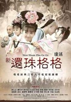 Watch later New princess Returning Pearl or New My Fair Princess, comedy romance Period drama: NewHuanZhuGeGe. Chinese Tv Shows, Korean Tv Shows, My Fair Princess, Princess Movies, Love Movie, Movie Tv, Taiwan, Hong Kong, Chinese Movies