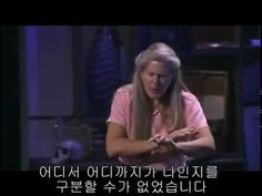 TED_뇌과학자깨달음.avi - YouTube