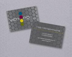 Visitekaartjes voor een gehele huisstijl van VierPO Graphic Design, Visual Communication