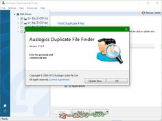 Auslogics Duplicate File Finder 5.1.2.0   Auslogics Duplicate File Finder--バージョン情報--オールフリーソフト