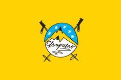 Chapelco 2015 - holabosque