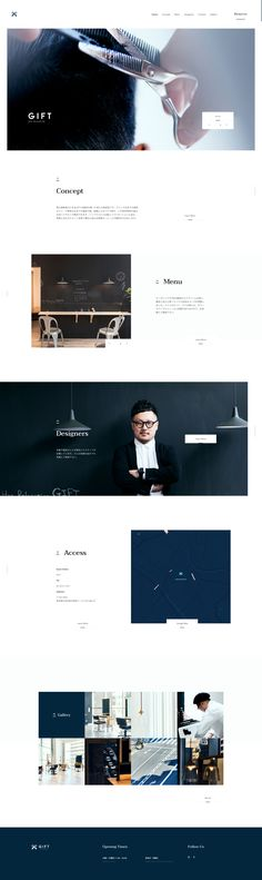 GIFT | WEB DESIGN