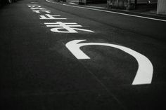 No outlet Getting Inspired Mirrorless On The Road Vanishing Point Urban Lifestyle Snapshots Of Life Blackandwhite Vscocam Traffic Sign 色々と行き止まり