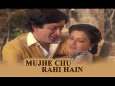 Mujhe Chu Rahi Hain Teri Garam Sansen (Video Song) - Swayamvar | Shashi Kapoor & Moushumi Chatterjee - YouTube