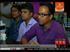 Bangla News Live Today 09 November 2016 On Somoy TV Bangladesh News