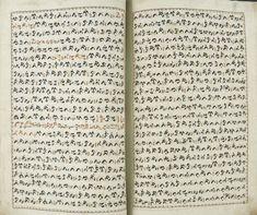 The Lontara script is descended from the Brahmi script of ancient India… Sanskrit Language, Sanskrit Words, Brahmi Script, Different Alphabets, Alphabet Symbols, Pen And Paper, Ancient Civilizations, Illuminated Manuscript, Word Art