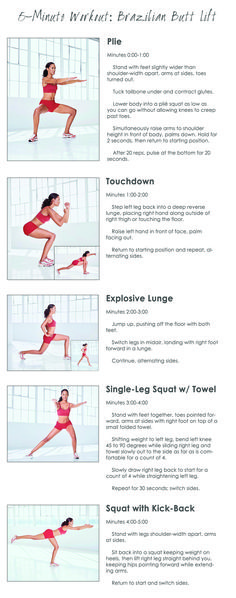 5-Minute Brazilian Butt Workout. This is amazing. Been doing this for a week and I already see the difference!!!