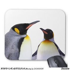 Mouse pad of ousamapengin, No.04
