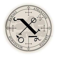 Seal of Camael