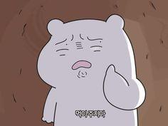 Cartoon Memes, Funny Cartoons, Funny Memes, Overlays Picsart, Cute Little Things, Cute Comics, Moomin, Emoticon, Cupid