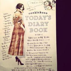 いいね!9,256件、コメント103件 ― @oookickoooのInstagramアカウント: 「◀︎●ご報告●▶︎ 来年1月14日に、著書本第2弾を出版します。発売1ヶ月前になりました!また皆様に見ていただけると嬉しいです! #oookickooobook #diary #いっぱい描きました…」