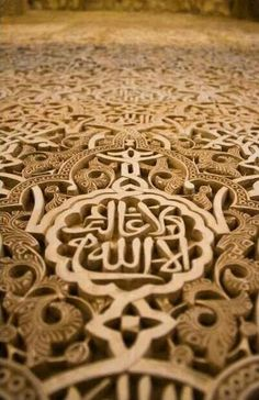 Beautiful Islamic Art. https://www.facebook.com/islamicdebthelp https://twitter.com/islamicdebthelp