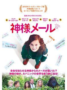 このページをぜひご覧ください。 Movies, Movie Posters, Film Poster, Films, Popcorn Posters, Film Books, Movie, Film Posters, Posters