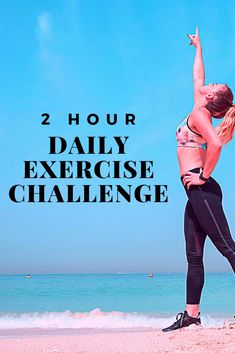 This daily exercise challenge lasts for 5 days and you must complete 2 hours of exercise daily. This is part two if the exercise challenge for improved. Weight Loss For Women, Easy Weight Loss, Lose Weight, Fitness Herausforderungen, Group Fitness, Easy Workouts, At Home Workouts, Daily Workout Challenge, Youtube Workout
