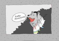 #МИД #Укромид #Украина #Россия #Путин  http://newstate.com/news/news_dnya/avstriytsy_ne_skachut/