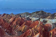 Colorful mountains, Danxia landform, Zhangye, Gansu of China Zhangye Danxia, Danxia Landform, Confucius Quotes, Colorful Mountains, World Pictures, Quote Pictures, Nature Quotes, Natural Wonders, Amazing Nature
