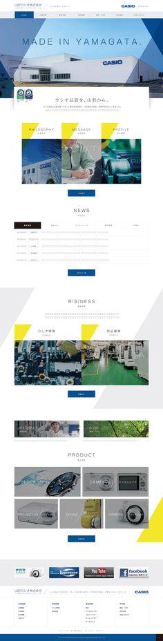 Yamagata, Desktop Screenshot, How To Make