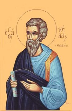 Full of Grace and Truth: St. Jude the Apostle and Brother of God
