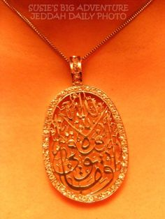 Saudi Gold Jewelry Design