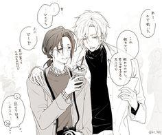 画像 Ashes Love, Kawaii, Guy Drawing, Anime, Fish, Twitter, Bananas, Random Stuff, Nostalgia