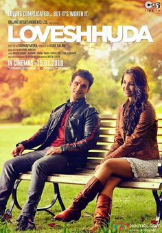 Girish Kumar and Navneet Kaur Dhillon starrer LoveShhuda Movie Poster 1