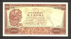 Alexander the Great on a 1000 drachmas Greek Banknote of the year Greeks were calling it 'leather money' because it was the most solid banknote after the WWII.