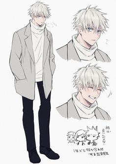 Handsome Anime Guys, Hot Anime Guys, Fanarts Anime, Anime Characters, Chica Anime Manga, Anime Art, Otaku, Manhwa Manga, Boy Art