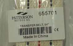 Transfer Belt (READ DESCRIPTION BEFORE BIDDING)
