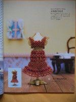 "ENTIRE MINIATURE BEAD DRESS PATTERN BOOK Gallery.ru / OlgaHS - Альбом ""Miniature Beads Dress"""