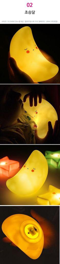 무드등 수유등 인테리어소품 LED 별 달 밀크 : miniyo