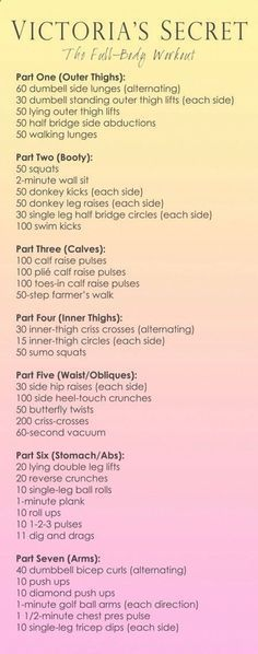 This is a great example of a self-defeating workout. You don't need to do all of this to be fit and strong. 30 single leg bridges...let me know how that works out for you.
