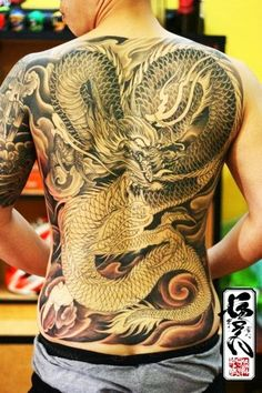 Dragon Tattoos …