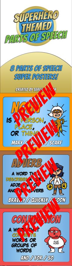 8 parts of speech super posters for your classroom!