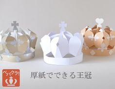 Corona de cartón   -    cardboard Crown